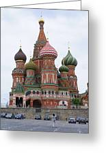 St. Basil's Cathedral 10 Greeting Card