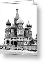 St. Basil's Cathedral 11 Greeting Card