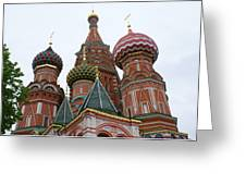 St. Basil's Cathedral 13 Greeting Card