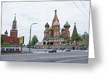 St. Basil's Cathedral 9 Greeting Card