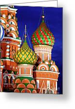 St Basils Cathedral In Moscow Russia Greeting Card