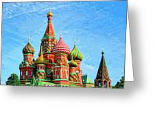 St. Basil's Cathedral Moscow Greeting Card