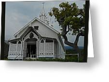 St Benedicts Painted Church 12 Greeting Card