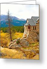 St. Catherine's Church In Autumn Greeting Card