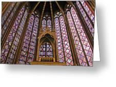 St Chapelle Paris Greeting Card