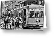 St. Charles Streetcar Greeting Card