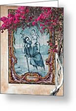 St Christovao -st Christopher Greeting Card