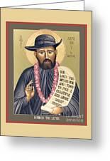 St. Damien The Leper - Rldtl Greeting Card