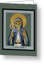 St. Declan Of Ardmore - Rldoa Greeting Card