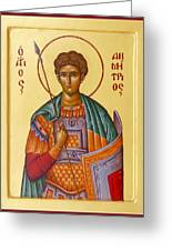 St Demetrios The Great Martyr And Myrrhstreamer Greeting Card by Julia Bridget Hayes