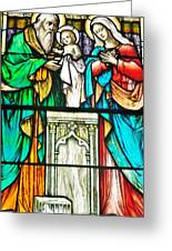 St. Edmond's Church Stained Glass Window - Rehoboth Beach Delaware Greeting Card