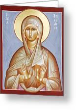 St Elizabeth Greeting Card