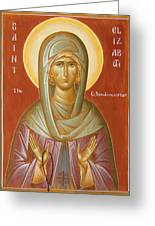 St Elizabeth The Wonderworker Greeting Card by Julia Bridget Hayes