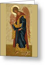 St. Gabriel Archangel - Jcagb Greeting Card