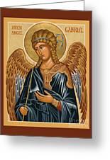 St. Gabriel Archangel - Jcarb Greeting Card