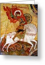 St George I Greeting Card by Tanya Ilyakhova