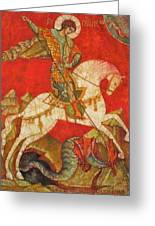 St George II Greeting Card