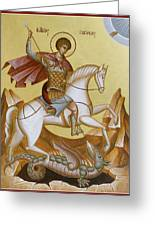 St George Greeting Card by Julia Bridget Hayes