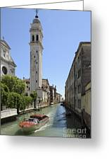 St Giorgio Canal Greeting Card