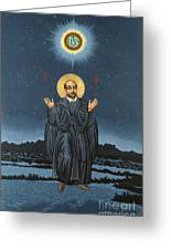St. Ignatius In Prayer Beneath The Stars 137 Greeting Card