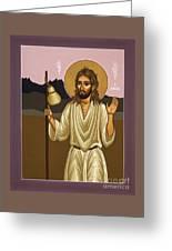 St Ignatius The Pilgrim 021 Greeting Card