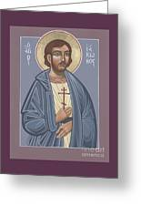 St James The Lesser 254 Greeting Card