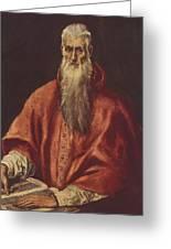 St Jerome As Cardinal Greeting Card