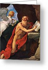St Jerome Greeting Card