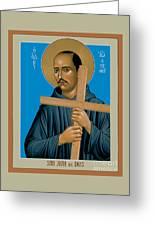 St. John Of God - Rljdd Greeting Card