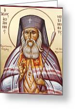St John Of Shanghai And San Francisco I Greeting Card by Julia Bridget Hayes