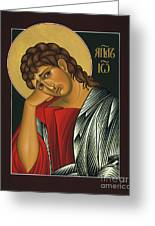 St. John The Apostle 037 Greeting Card