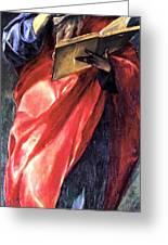 St John The Evangelist 1579 Greeting Card