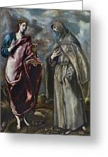 St. John The Evangelist And St. Francis Of Assisi Greeting Card