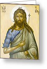 St John The Forerunner Greeting Card