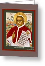 St. John Xxiii - Rlpjn Greeting Card