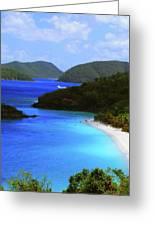 St. John's Paradise Greeting Card