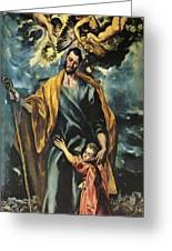 St Joseph And The Christ Child 1599 Greeting Card