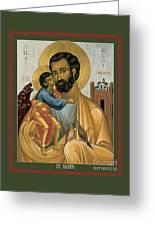 St. Joseph Of Nazareth - Rljnz Greeting Card