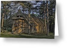 St Jude Chapel Montauk Mo Color Dsc02599 Greeting Card