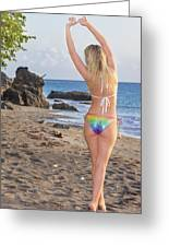 St Lucia Darcy 38 Greeting Card