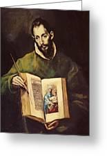St Luke Greeting Card