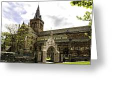 St. Magnus Cathedral Greeting Card