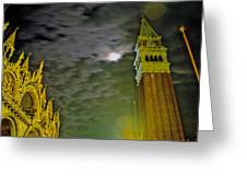 St. Marks In Venice With Moon And Venus Greeting Card