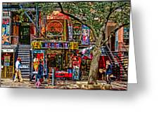 St Marks Place Greeting Card