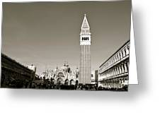 St Marks Square Greeting Card