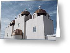 St Mary And St Abraam Coptic Orthodox Church Greeting Card