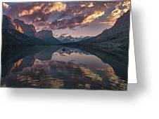 St Mary Lake At Dusk Panorama Greeting Card
