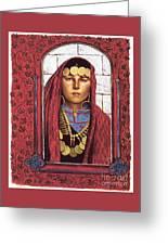 St. Mary Magdalene  - Lgmag Greeting Card