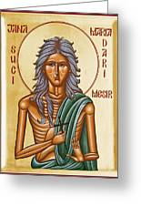 St Mary Of Egypt  Greeting Card