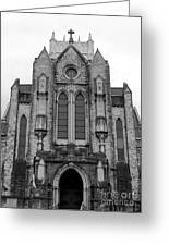 St Mary's Cathedral Memphis Tn Greeting Card
